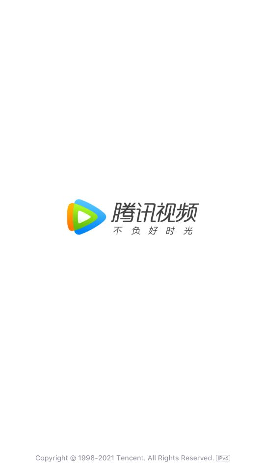 腾讯视频下载安装2021最新版本截图