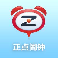 正点闹钟(zdclock)app