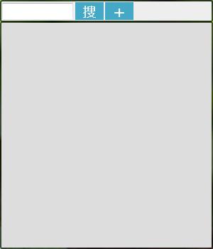 淮网址(私密网址收藏利器)截图0