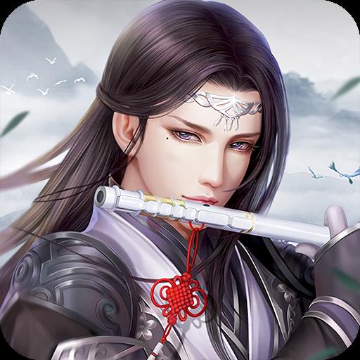 九州行一念斩魔游戏1.0.2公测版