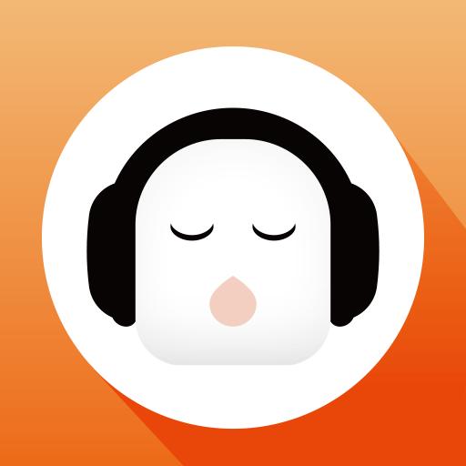 懒人畅听ios版4.0.8 苹果免费版