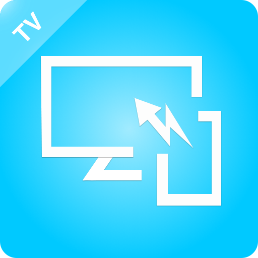 急速投屏(fastcast)app