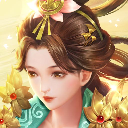剑玲珑九游版1.8.3.3安卓官方版