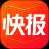 miniapp快报手机版(天天快报新闻客户端)7.2.20最新版
