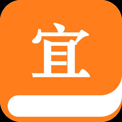 宜搜小说4.20.1官网版