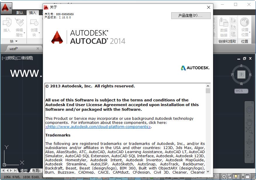 AutoCAD 2014官方正式版截图1