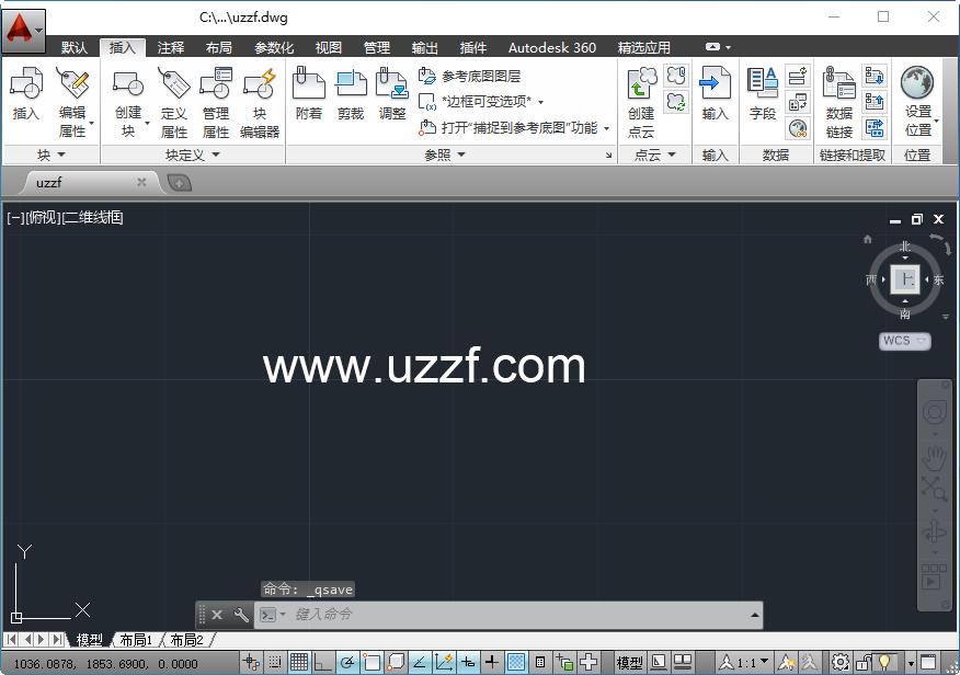 AutoCAD 2014官方正式版截图0