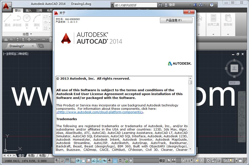 AutoCAD2014简体中文破解版截图1