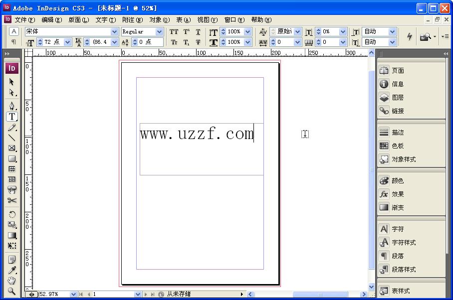 adobe InDesign CS3绿色精简版截图2