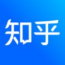 知乎app下载优游国际置7.25.1 安卓精简版
