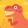 西米恐龙冒险dinosaurs
