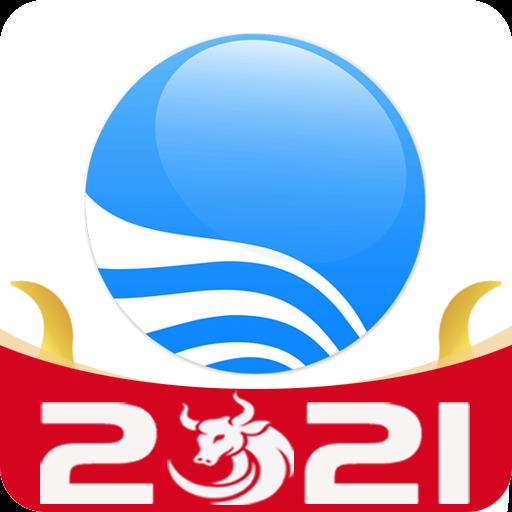 bigemap2021高清卫星舆图手机版2.3.0 优游国际文版