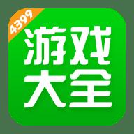 4399游戏盒下载安卓版6.2.5.29 官网最新版