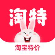 淘特原淘宝特价版4.9.0 苹果版