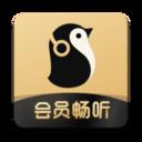 企鹅fm听书7.12.3.79 安卓版