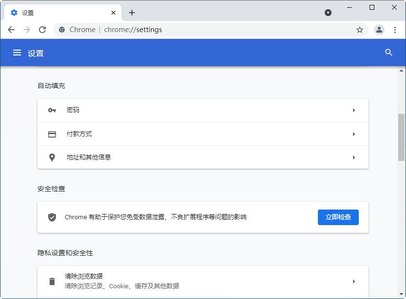 谷歌浏览器金丝雀版本截图0