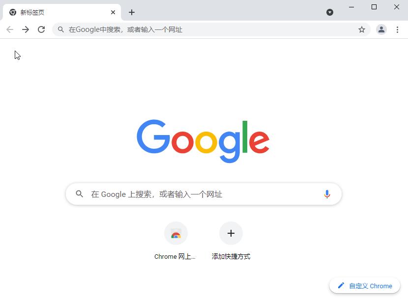 谷歌浏览器金丝雀版本截图1