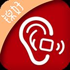 JHSmart助听器