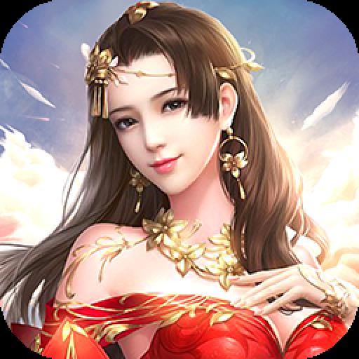 九梦仙域1.0.6官方版
