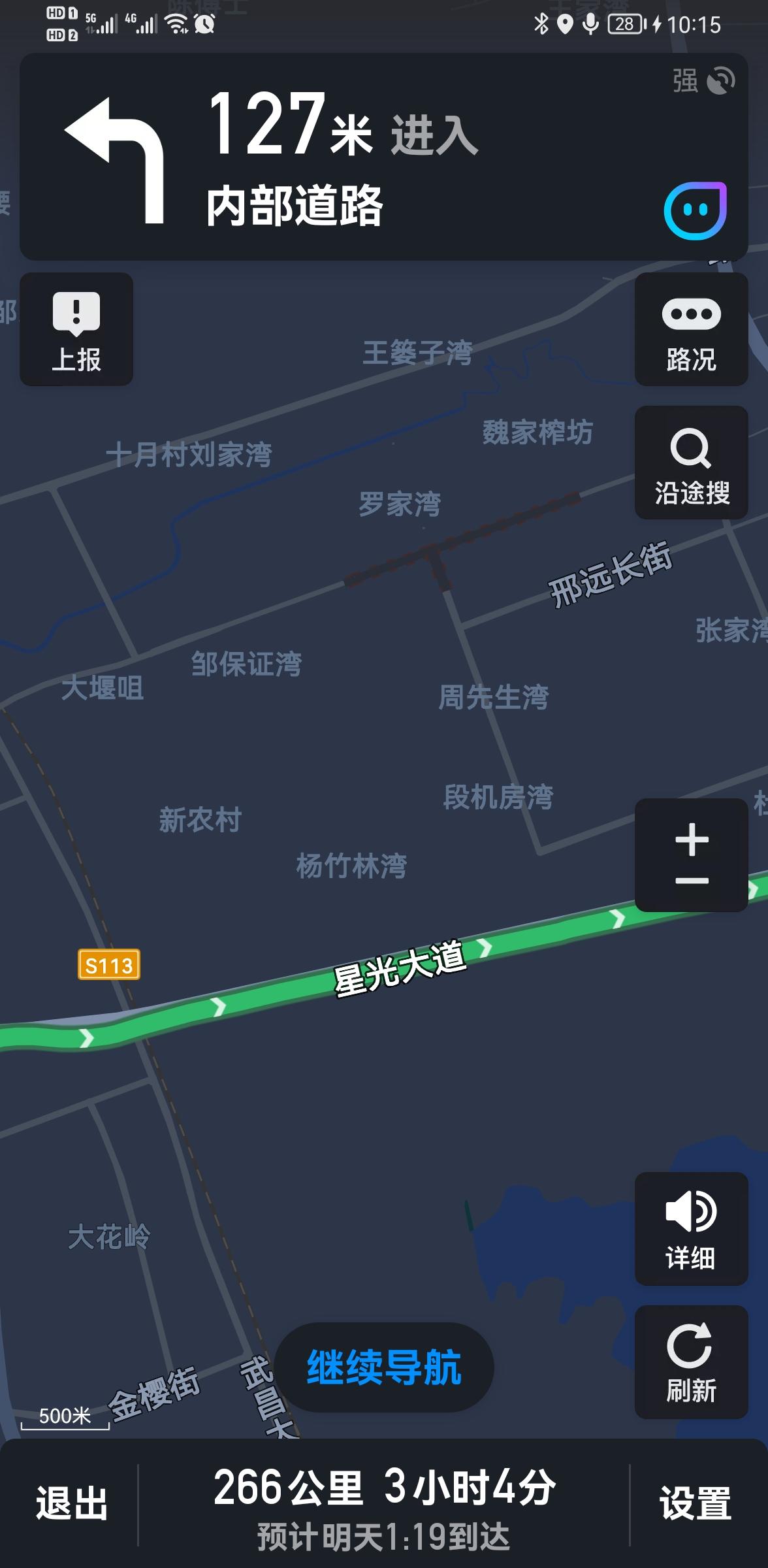 腾讯地图2021年版本截图