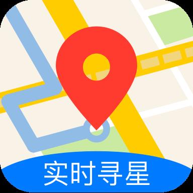 斗极导航舆图最新版2.8.5  安卓收费版