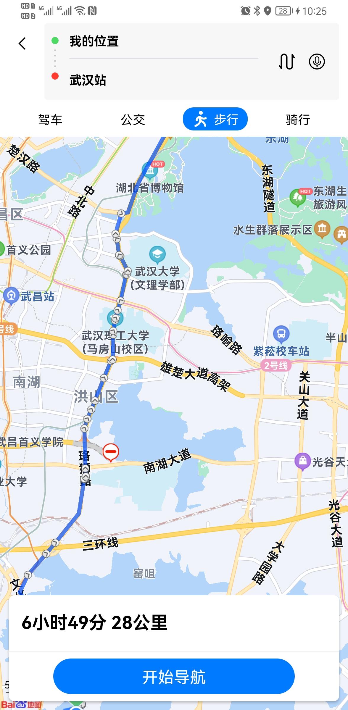 北斗导航地图最新版截图