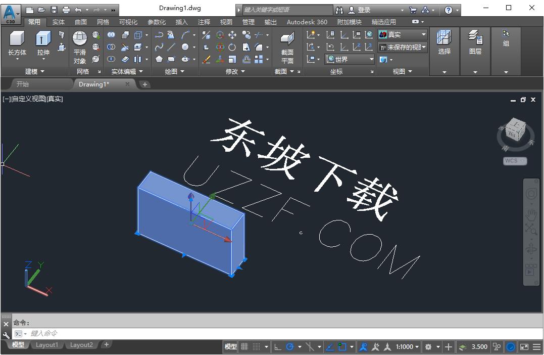 AutoCAD civil 3d 2018中文中国大陆一级毛片大全版截图0