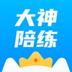 酷狗大神陪练app