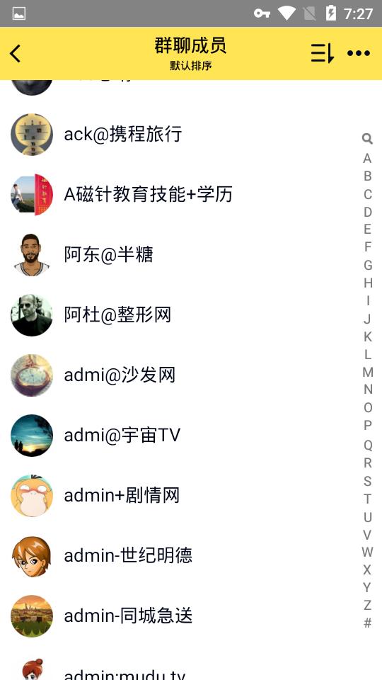 QQ手机版截图