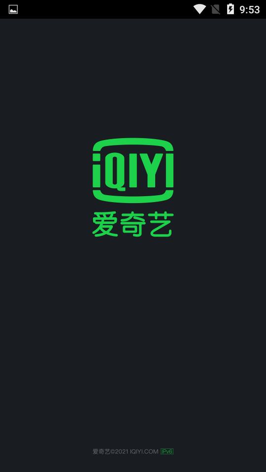 爱奇艺下载截图