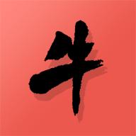 牛魔王k线app官网最新版下载