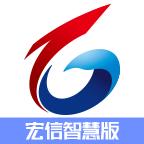 宏信证券智慧版app官网下载