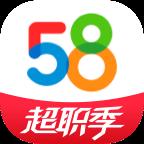 58同城app10.21.2  安卓版【官方版】