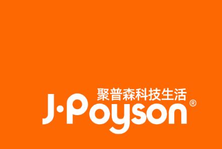 聚普森智能软件