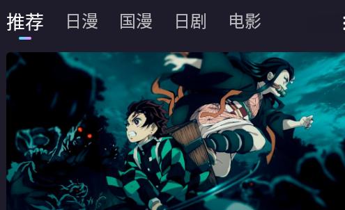 樱花动漫app官方正版