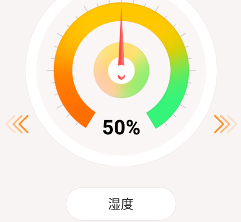 AI温度计软件