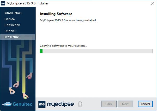 MyEclipse 2015 Stable 3.0破解版