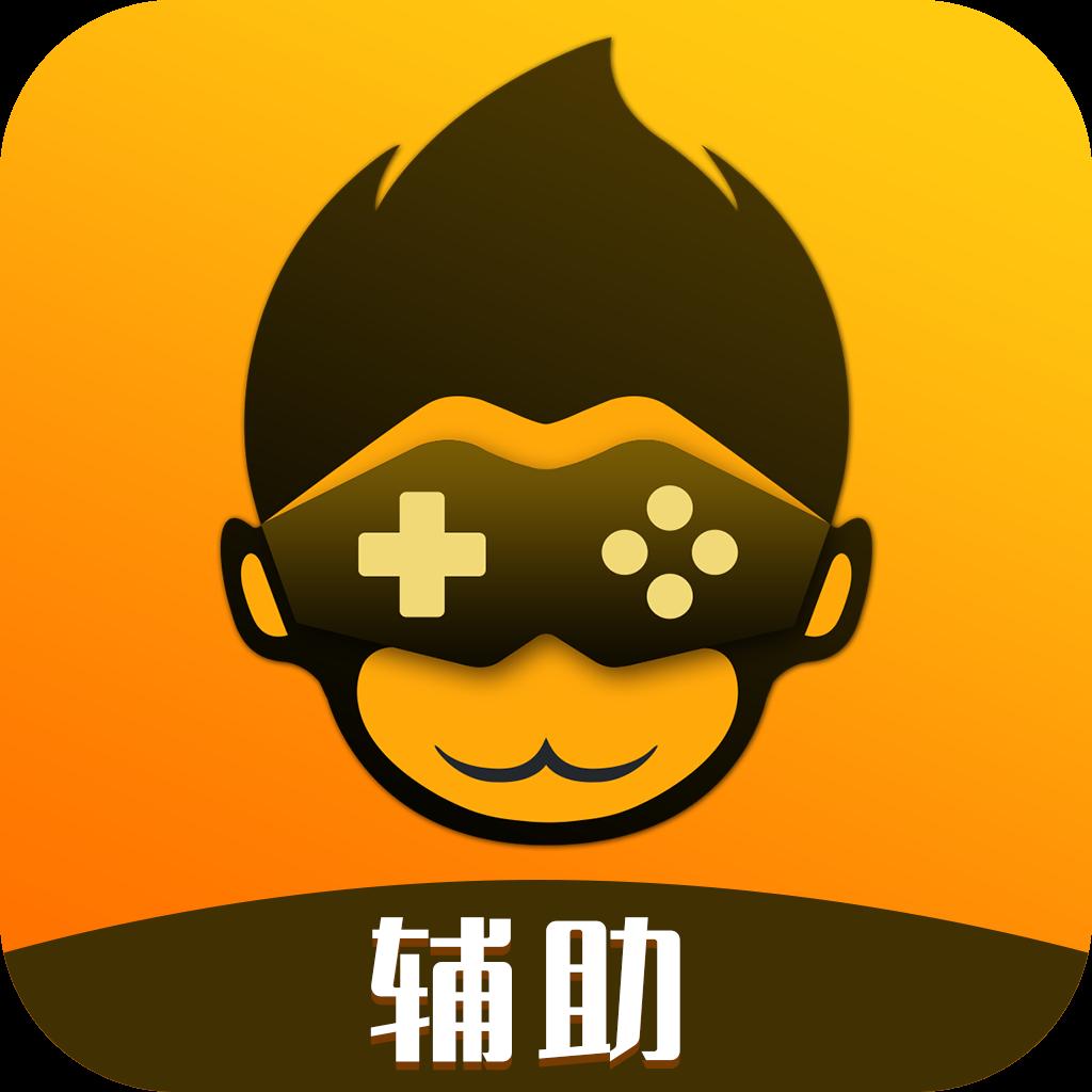 悟饭游戏厅辅助工具1.4 2021送彩金的网站大全免费版