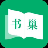 书巢小说免费版1.2.0 注册领取体验金白菜网大全版