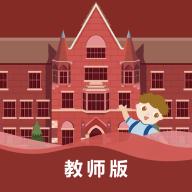 五向全能教师端app1.0.0 首存送彩金的网站2021送彩金的网站大全版