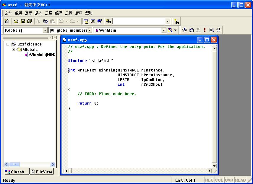 Visual Studio 6.0企业版截图1