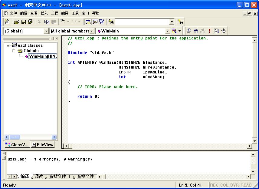 Visual Studio 6.0企业版截图3