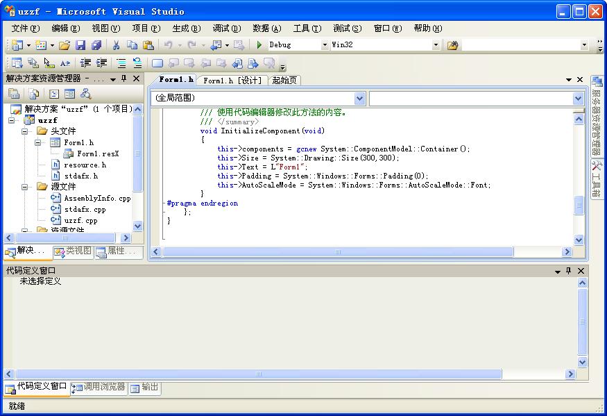 visual studio 2008 sp1升级补丁截图1