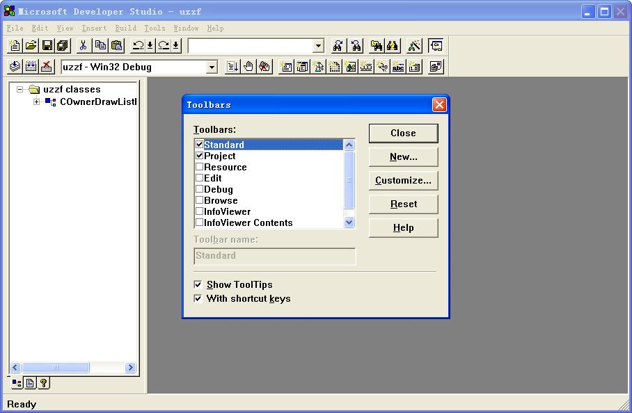 Microsoft Visual C++ 4.2企业版截图4
