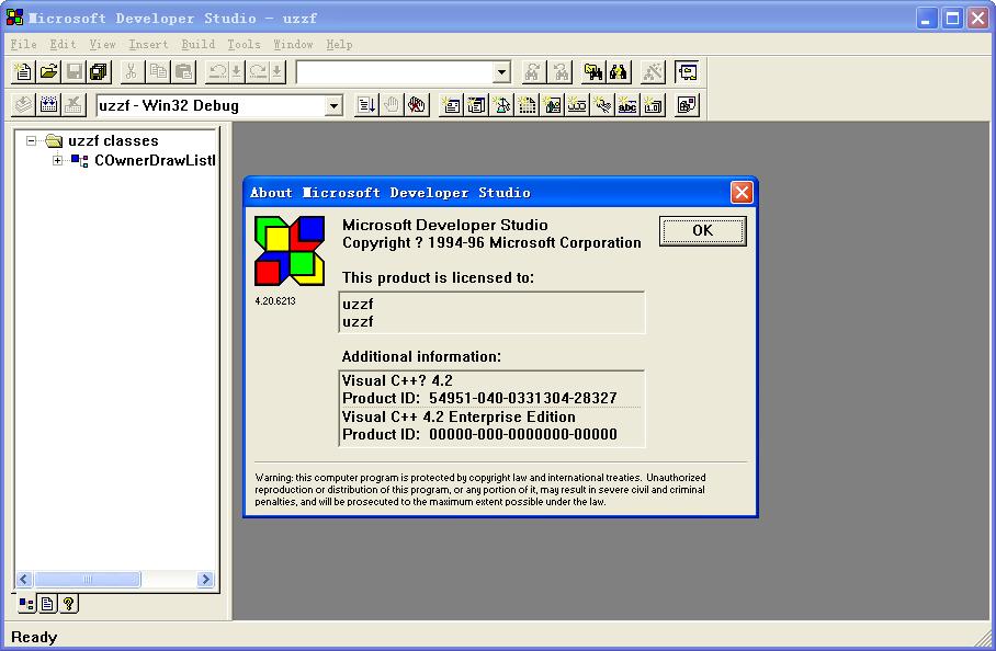 Microsoft Visual C++ 4.2企业版截图3