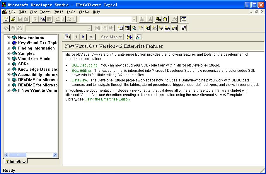 Microsoft Visual C++ 4.2企业版截图0