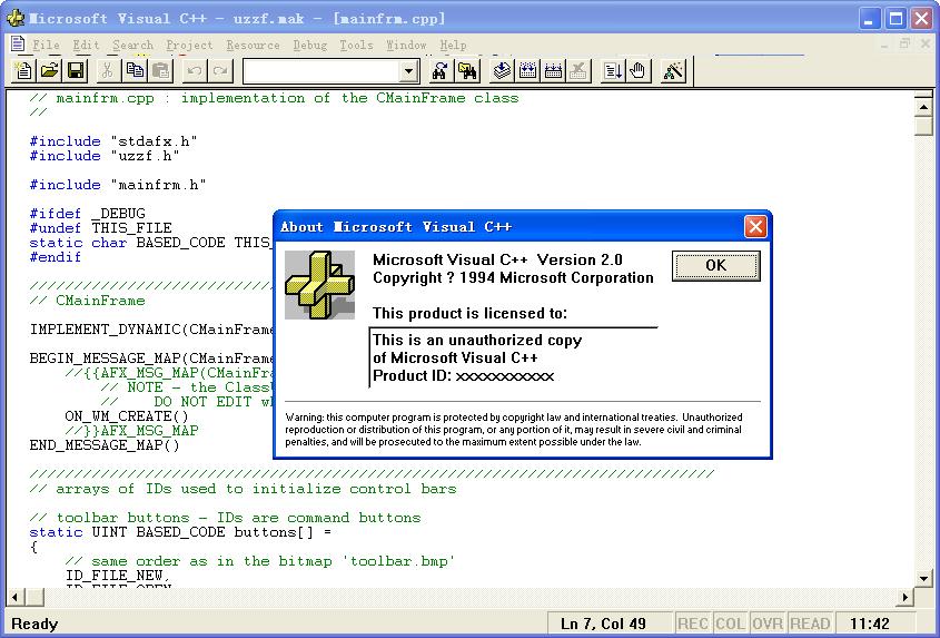 microsoft visual c++ 2.0截图3