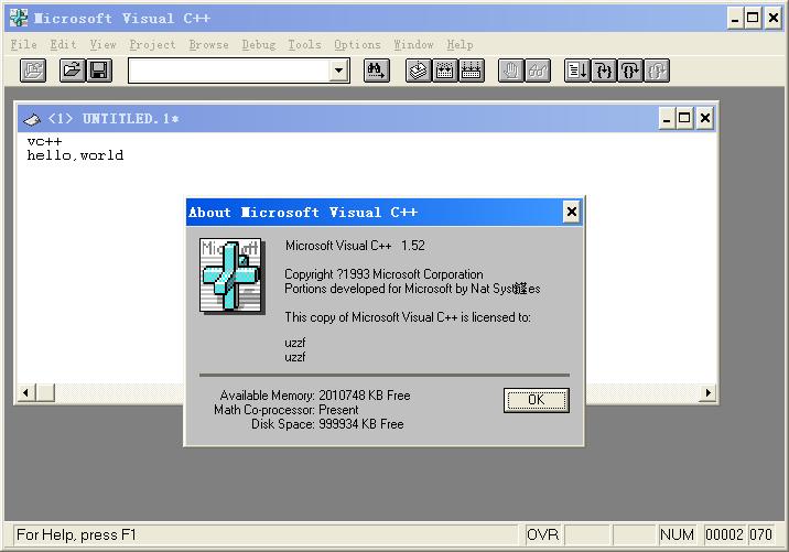 microsoft visual c++ 1.52(xp系统可运行)截图2