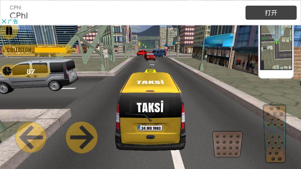 小型出租车模拟器手游截图