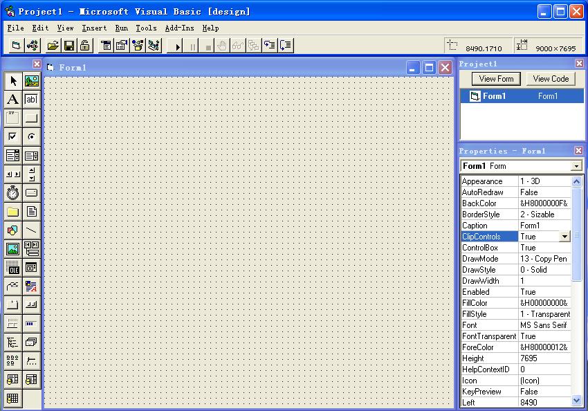 Visual Basic 4.0官方版截图0